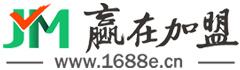1688加盟网