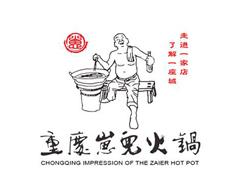 重庆良客餐饮管理有限公司 logo图