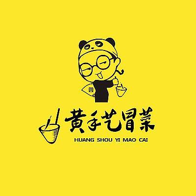 成都鼎源餐饮管理有限公司logo图