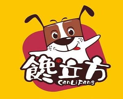 成都馋立方餐饮管理有限公司 logo图