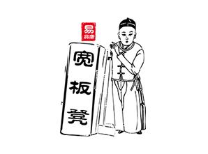重庆市易品康餐饮管理有限公司logo图