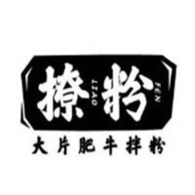 济南源动力餐饮管理咨询有限公司logo图