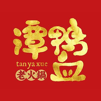 四川谭公餐饮管理有限公司logo图