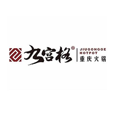 重庆九宫格餐饮管理有限公司logo图