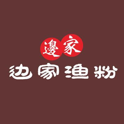 郑州市新工坊餐饮企业管理咨询有限公司logo图