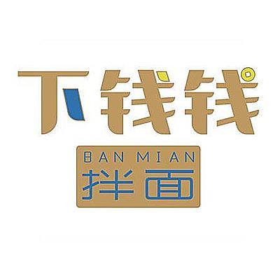 上海新拍档餐饮公司logo图