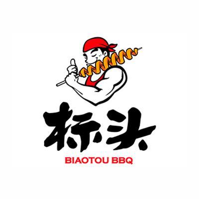 武汉标头餐饮管理有限公司logo图