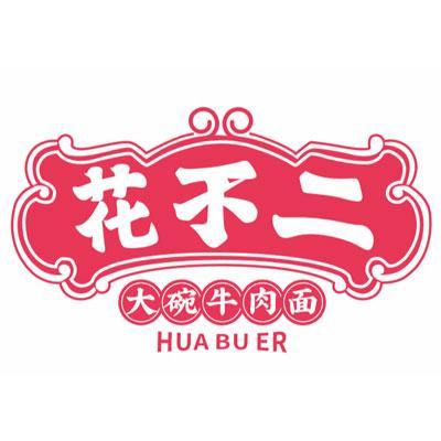 四川探火餐饮管理有限责任公司logo图