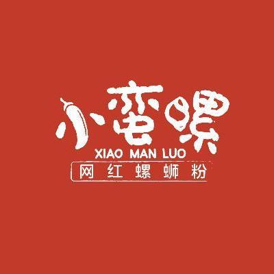 山东东道企业管理咨询有限责任公司logo图