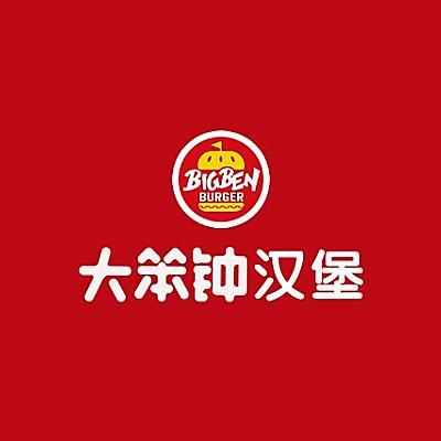 重庆街吧餐饮管理有限公司logo图