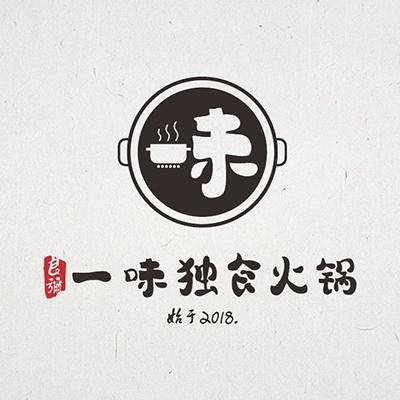 杭州号外食品科技连锁有限公司logo图