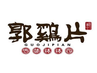 四川四海百味餐饮管理有限公司logo图