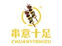 上海特迪餐饮管理有限公司logo图