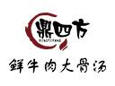 上海鼎四方餐饮管理有限公司logo图