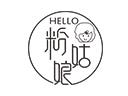 青岛粉姑娘企业管理有限公司logo图