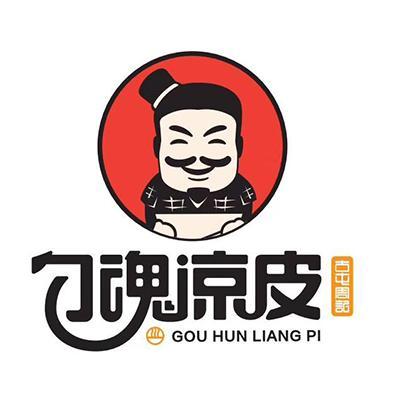 北京涵广轩餐饮有限公司logo图