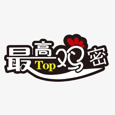 山东齐纳餐饮管理有限公司logo图