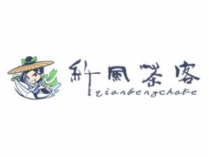 浙江珍甜餐饮管理有限公司logo图