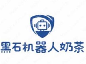浙江必牛科技有限公司logo图