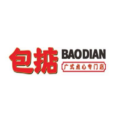 广州市包掂餐饮管理有限公司logo图