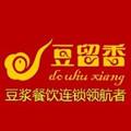 长沙市豆留香餐饮有限公司logo图