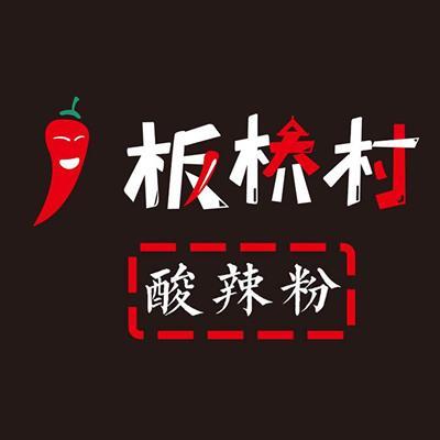 重庆板桥村餐饮有限公司logo图