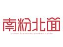 重庆南粉北面餐饮管理有限责任公司logo图