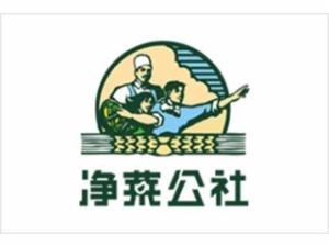 净菜公社快餐