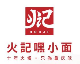 重庆嘿小面餐饮管理有限公司logo图