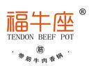 北京众智伟业餐饮管理有限公司logo图