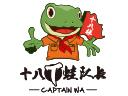 十八梯蛙队长美蛙鱼头