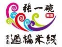 济南市源动力餐饮集团logo图