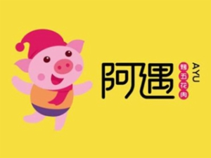 四川阿遇食品有限公司logo图