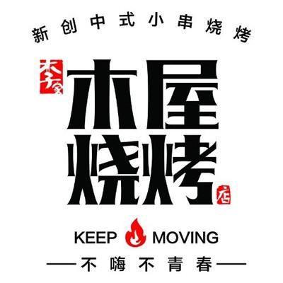 广州蜀名餐饮管理有限公司logo图