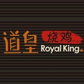 深圳市道皇餐饮管理有限公司 logo图
