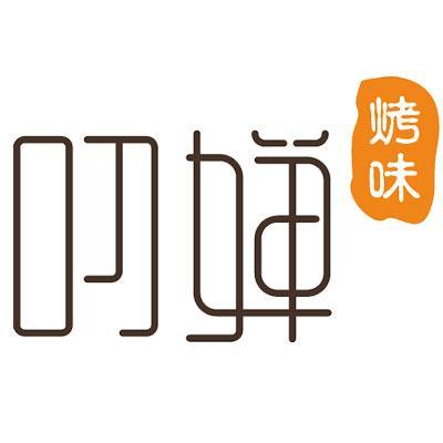 成都金江小姑娘餐饮管理有限公司logo图