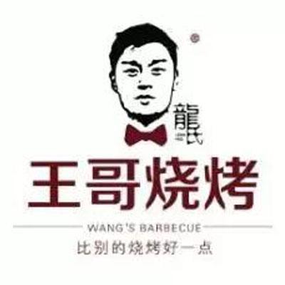 青岛心品味美餐饮管理有限公司logo图