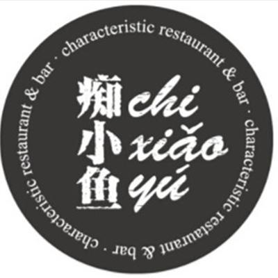 重庆痴小鱼餐饮管理有限公司logo图