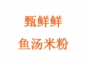 济南开启餐饮服务有限公司logo图