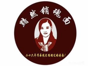 安徽聚和顺餐饮管理有限公司logo图