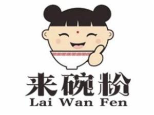 南京宁创餐饮管理有限公司logo图