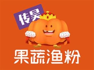 深圳市传昊餐饮管理有限公司logo图