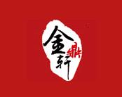 镇江金鼎餐饮管理有限公司logo图