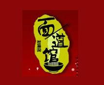 镇江佳味面道餐饮管理有限公司logo图