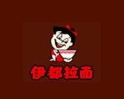 深圳市伊都食品有限公司logo图