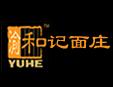 重庆致中和餐饮文化有限公司logo图