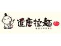 青岛远见控股集团有限公司logo图
