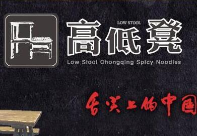 济南瑞粮餐饮管理咨询有限公司 logo图