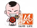 哈尔滨西面来风餐饮管理有限公司logo图