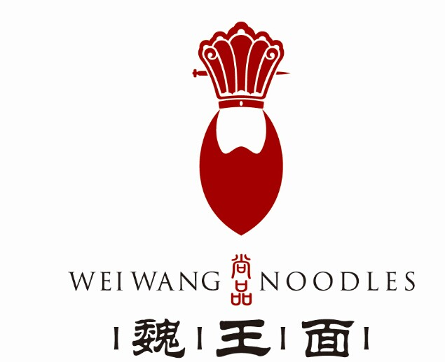 安徽魏王面餐饮管理公司logo图